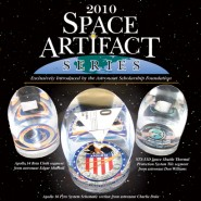 2010 space artifact series
