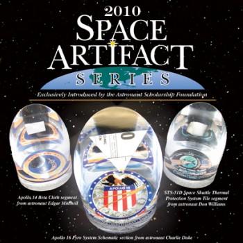 2010 space artifact series