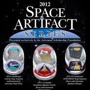2012 space artifact series